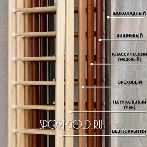 Детский спортивный комплекс Kampfer Wooden Ladder Maxi (wall) Фото 2