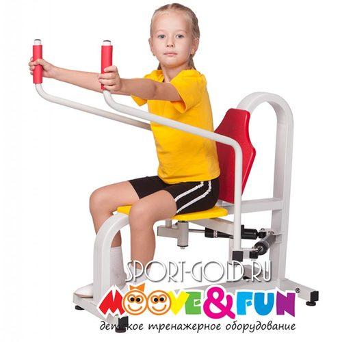 Детский силовой тренажер Moove&Fun Баттерфляй MF-E05 Фото 1