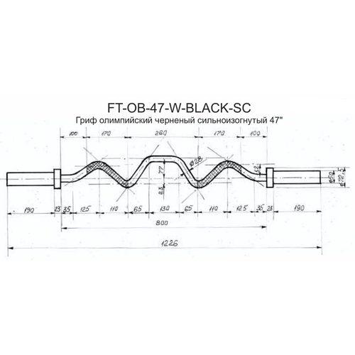 """Гриф для штанги Original FitTools олимпийский сильноизогнутый 47"""", с замками, черный Фото 1"""