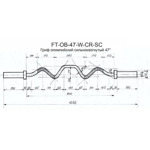 """Гриф для штанги Original FitTools олимпийский сильноизогнутый 47"""", с замками Фото 1"""