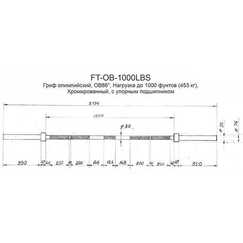 """Гриф для штанги Original FitTools олимпийский прямой 86"""", до 453 кг, с упорными подшипниками Фото 2"""