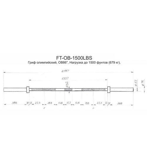 """Гриф для штанги Original FitTools олимпийский прямой 86"""", до 679 кг, с упорными подшипниками Фото 2"""