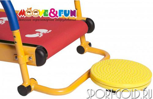 Детская беговая дорожка Moove&Fun SH-01-T с диском Фото 1