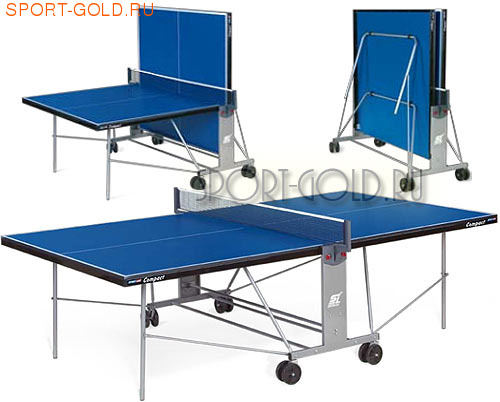 Теннисный стол Start Line COMPACT