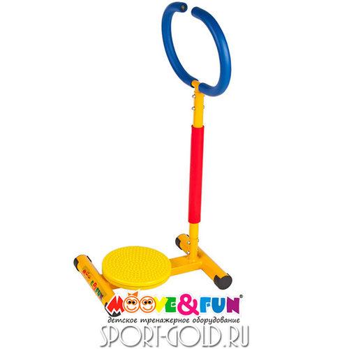 Детский тренажер Moove&Fun Твистер с ручкой SH-11
