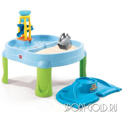 Столик для игр с песком и водой Step2 Водопад