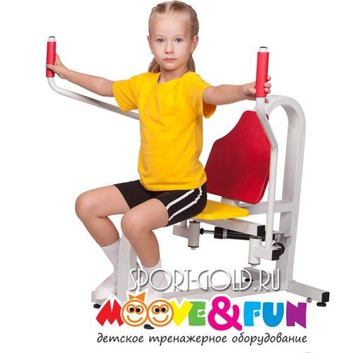 Детский силовой тренажер Moove&Fun Баттерфляй MF-E05