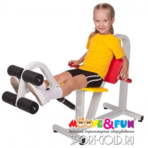Детский силовой тренажер Moove&Fun Разгибание ног MF-E01