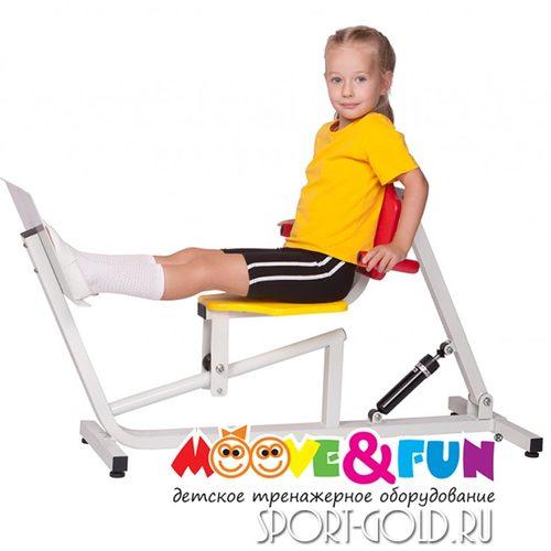 Детский силовой тренажер Moove&Fun Жим ногами MF-E07