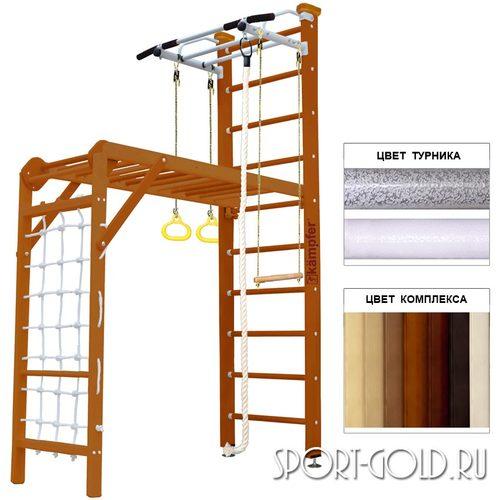 Детский спортивный комплекс Kampfer Union Ceiling