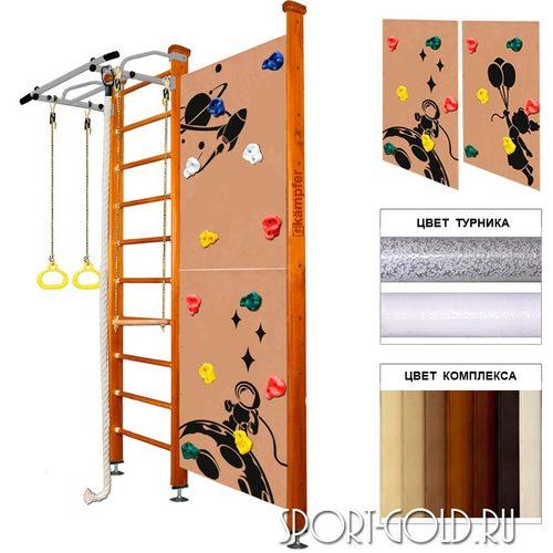 Детский спортивный комплекс Kampfer Jungle Ceiling (Boy, Girl)