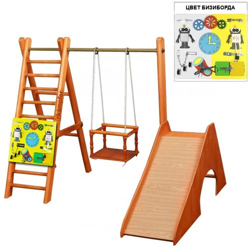 Детский спортивный комплекс Kampfer Kitty Busybord