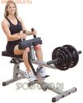 Силовой тренажер Body Solid GSCR-349