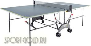 Теннисный стол Kettler Axos Outdoor 1