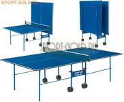 Теннисный стол Start Line OLYMPIC SUPER