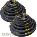 Диск для штанги Powertec OP-255B Набор дисков 116 кг