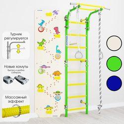 Детский спортивный комплекс ROMANA Next 1 + Скалолаз