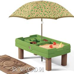 Столик для игры с песком и водой Step 2 , 787800