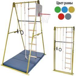 Детский спортивный комплекс КАЧАЙ Макси К-003