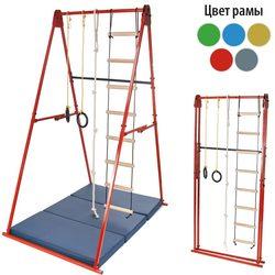 Детский спортивный комплекс КАЧАЙ Спорт К-005