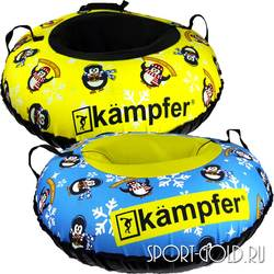 Тюбинг Kampfer Arctic (Yellow, Blue)