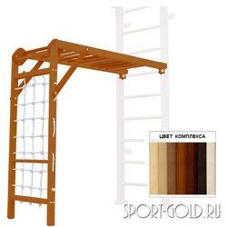 Аксессуар для ДСК Kampfer Corner - Угловая сетка-лестница