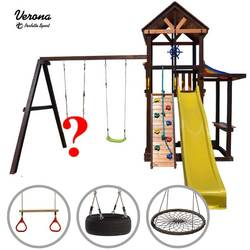 Детский игровой комплекс Perfetto Sport Verona
