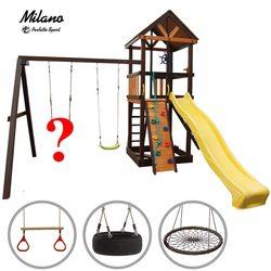 Детский игровой комплекс Perfetto Sport Milano