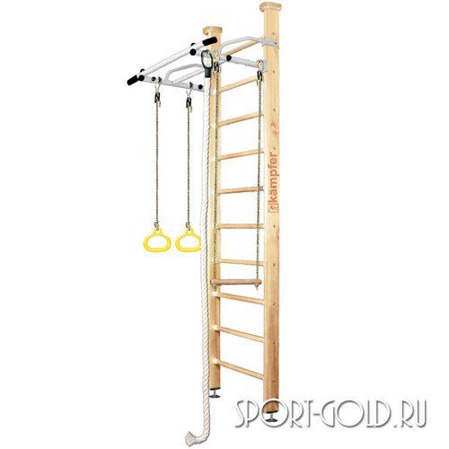 Детский спортивный комплекс Kampfer Helena Ceiling 2.67м, Без покрытия