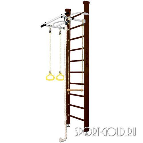Детский спортивный комплекс Kampfer Helena Ceiling 2.67 м, Шоколадный