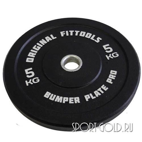 Диски для штанги Original FitTools бамперный 51 мм 5 кг