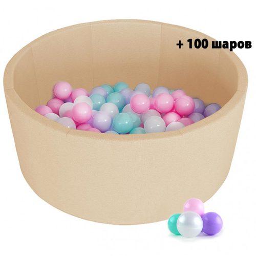 Сухой бассейн Kampfer Pretty Bubble бежевый 100 шариков