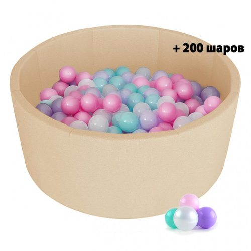 Сухой бассейн Kampfer Pretty Bubble бежевый 200 шариков