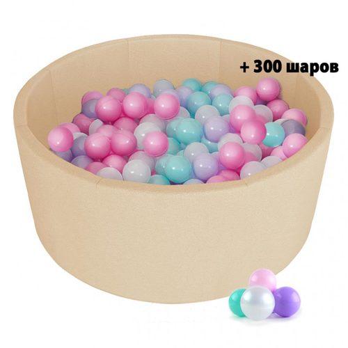 Сухой бассейн Kampfer Pretty Bubble бежевый 300 шариков