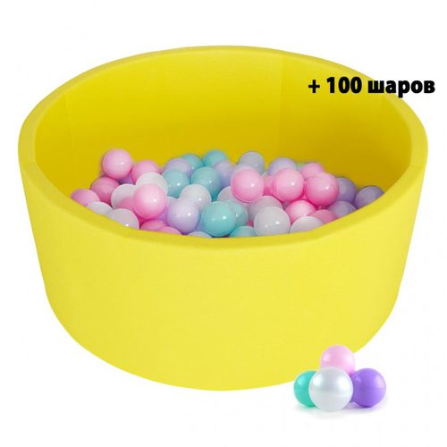 Сухой бассейн Kampfer Pretty Bubble желтый 100 шариков