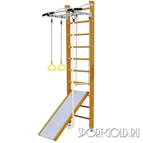 Детский спортивный комплекс Kampfer Ride Ceiling 2.67 м, Ореховый