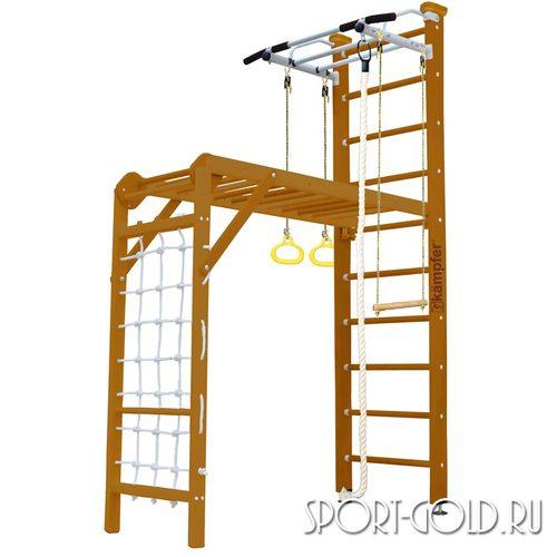 Детский спортивный комплекс Kampfer Union Ceiling 2.67 м, Ореховый