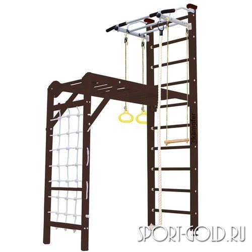 Детский спортивный комплекс Kampfer Union Ceiling 2.67 м, Шоколадный