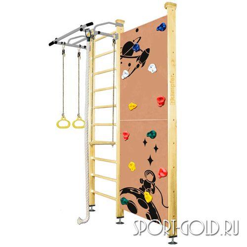 Детский спортивный комплекс Kampfer Jungle Ceiling (Boy, Girl) 2.67 м, Без покрытия