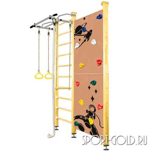 Детский спортивный комплекс Kampfer Jungle Ceiling (Boy, Girl) 2.67 м, Натуральный (лак)