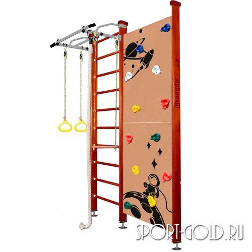 Детский спортивный комплекс Kampfer Jungle Ceiling (Boy, Girl) 2.67 м, Вишневый