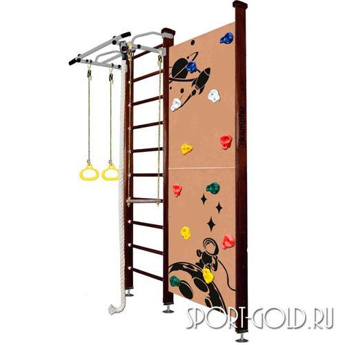 Детский спортивный комплекс Kampfer Jungle Ceiling (Boy, Girl) 2.67 м, Шоколадный