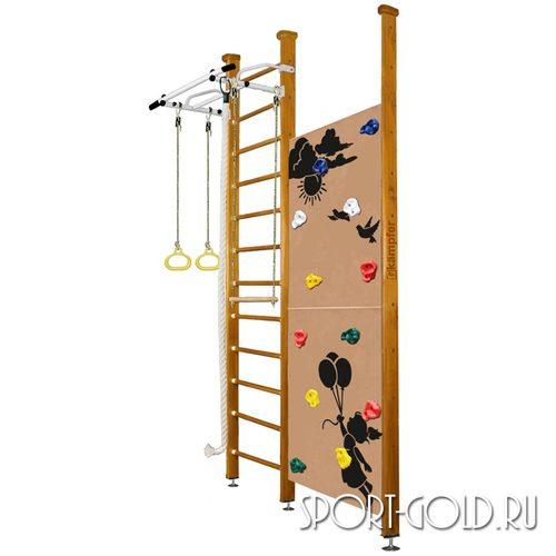 Детский спортивный комплекс Kampfer Jungle Ceiling (Boy, Girl) 3.0 м, Ореховый