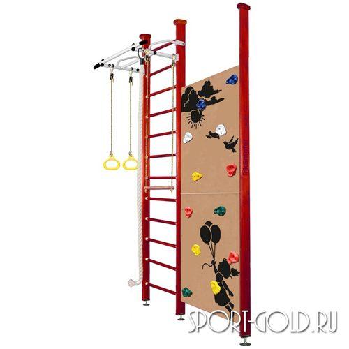Детский спортивный комплекс Kampfer Jungle Ceiling (Boy, Girl) 3.0 м, Вишневый