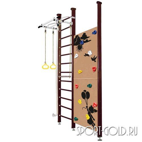 Детский спортивный комплекс Kampfer Jungle Ceiling (Boy, Girl) 3.0 м, Шоколадный