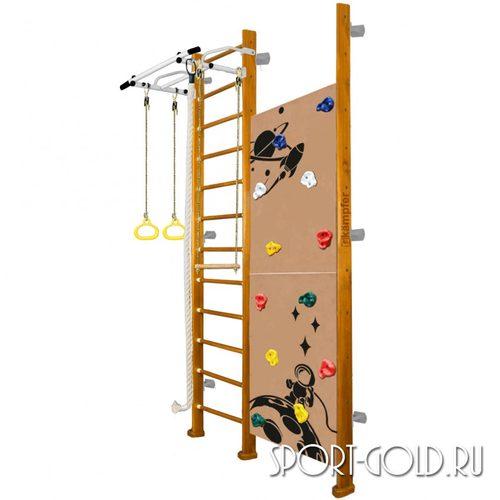 Детский спортивный комплекс Kampfer Jungle Wall (Girl, Boy) 3.0 м, Ореховый